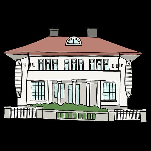 Image for Majgull Axelsson – Bananhuset, Nässjö