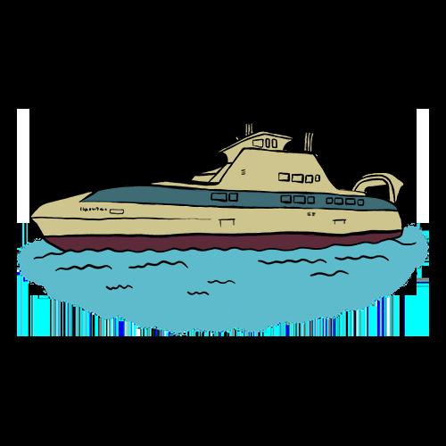 Image for Mark Twain – Visingsöfärjan